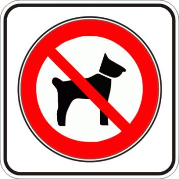 Hundeverbot Aufkleber