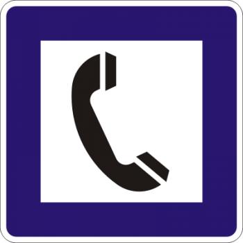 Telefon - Aufkleber !!!