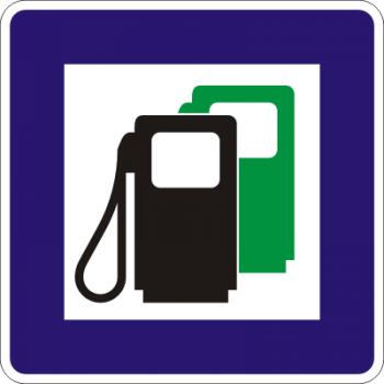 Tankstellen - Aufkleber !!!
