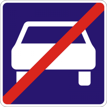 Durchfahrt verboten - Aufkleber !!!