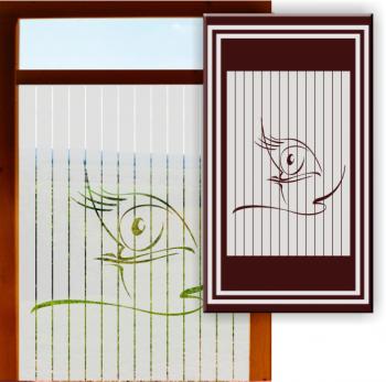 Sichtschutzfolie für Fenster