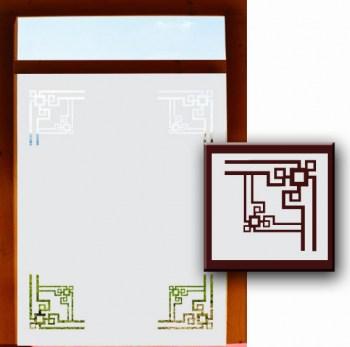 Sichtschutzfolie Badezimmerfenster